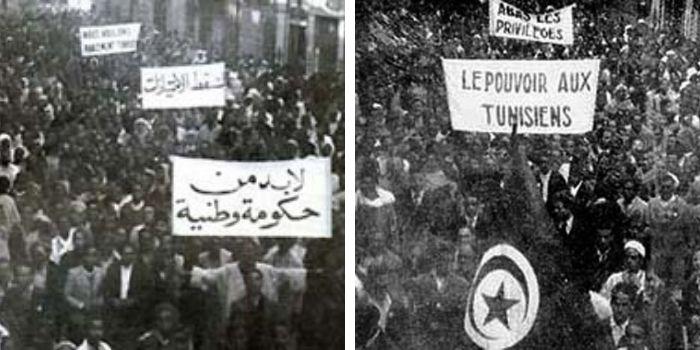 22 janvier 1952 martyrs sousse